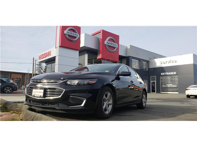 2016 Chevrolet Malibu LS (Stk: P0037) in Duncan - Image 1 of 3