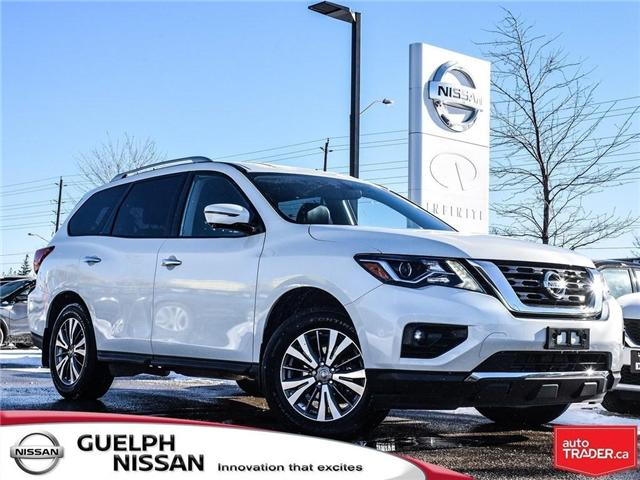 2017 Nissan Pathfinder  (Stk: N19855A) in Guelph - Image 1 of 23