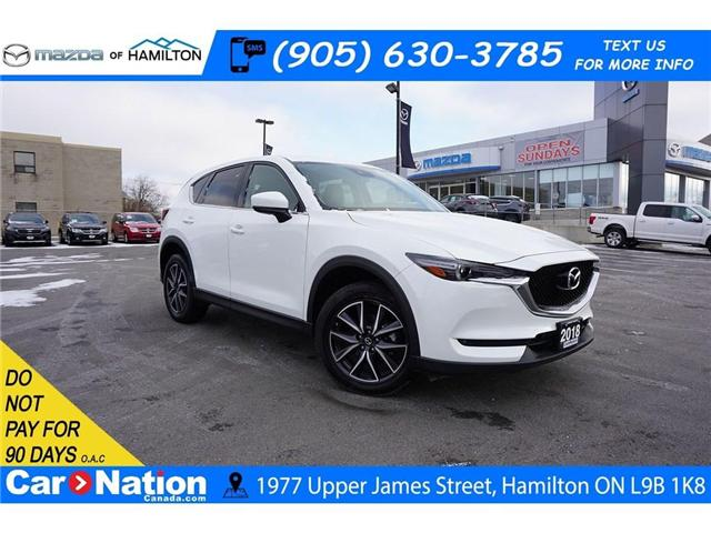 2018 Mazda CX-5 GT (Stk: HR716) in Hamilton - Image 1 of 30