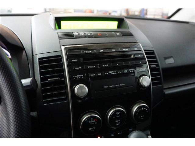 2010 Mazda Mazda5  (Stk: T52070A) in Laval - Image 19 of 21