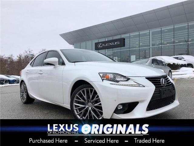 2016 Lexus IS 300 Base (Stk: OR11759G) in Richmond Hill - Image 1 of 27
