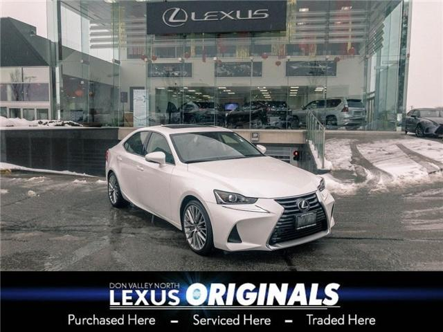 2017 Lexus IS 300 Base (Stk: OR27245A) in Markham - Image 1 of 23