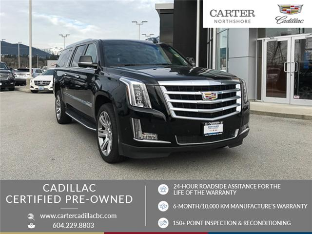 2018 Cadillac Escalade ESV Luxury (Stk: 971440) in North Vancouver - Image 1 of 26