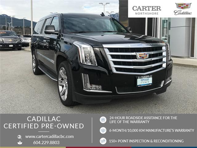 2018 Cadillac Escalade ESV Luxury (Stk: 971620) in North Vancouver - Image 1 of 26