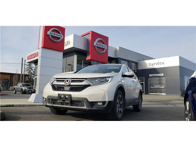 2018 Honda CR-V EX (Stk: 8Q2322A) in Duncan - Image 1 of 3