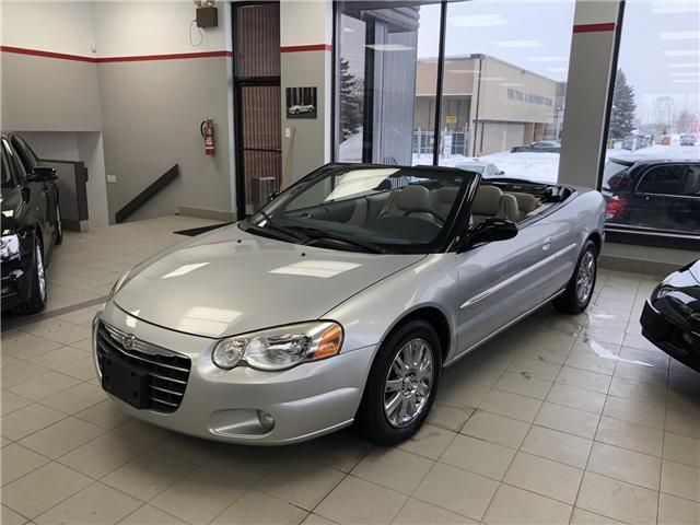 2004 Chrysler Sebring Limited (Stk: ) in Ottawa - Image 1 of 16