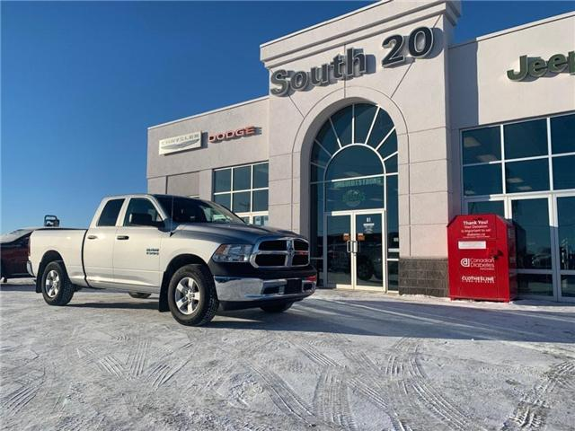 2017 RAM 1500 ST (Stk: 32305A) in Humboldt - Image 1 of 19