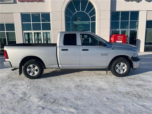 2017 RAM 1500 ST (Stk: 32305A) in Humboldt - Image 3 of 19