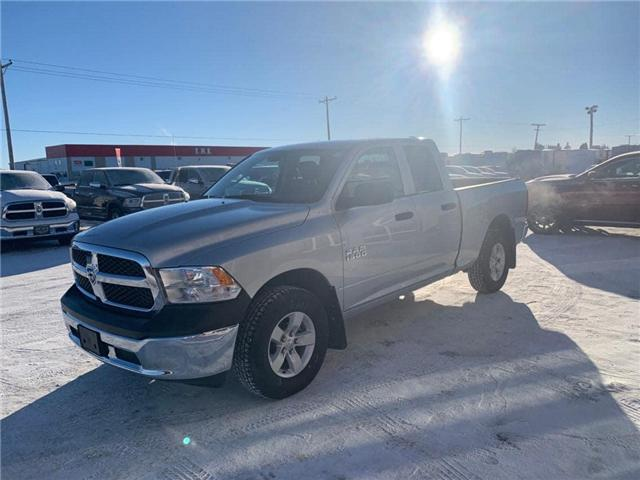 2017 RAM 1500 ST (Stk: 32305A) in Humboldt - Image 8 of 19