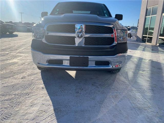 2017 RAM 1500 ST (Stk: 32305A) in Humboldt - Image 9 of 19