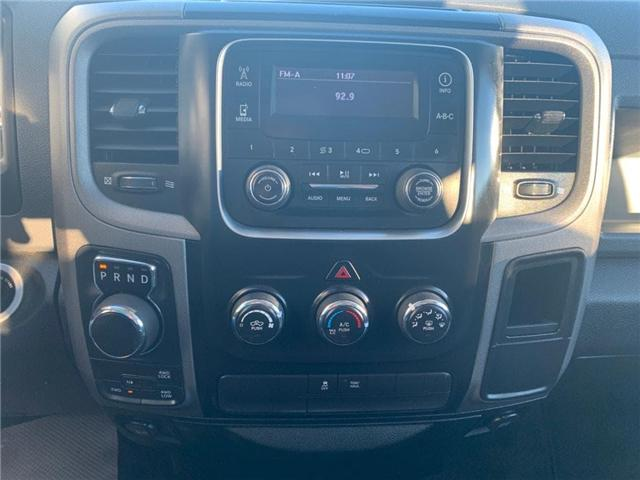2017 RAM 1500 ST (Stk: 32305A) in Humboldt - Image 15 of 19