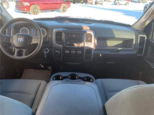 2017 RAM 1500 ST (Stk: 32305A) in Humboldt - Image 17 of 19