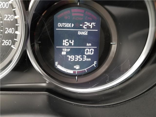 2016 Mazda CX-5 GS (Stk: M19016A) in Saskatoon - Image 24 of 24