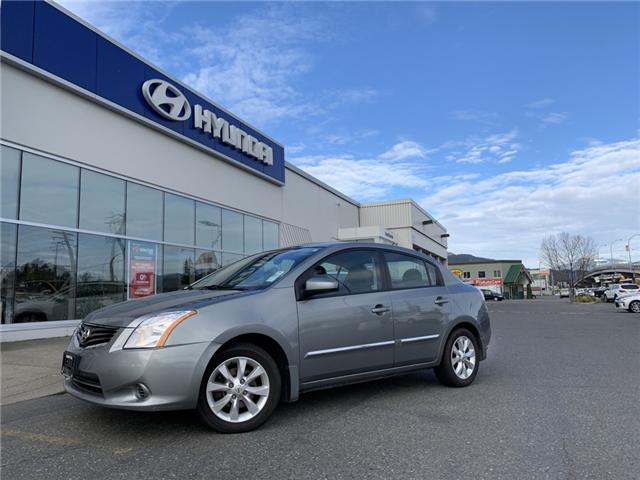 2012 Nissan Sentra 2.0 SL (Stk: H19-0020P) in Chilliwack - Image 1 of 13