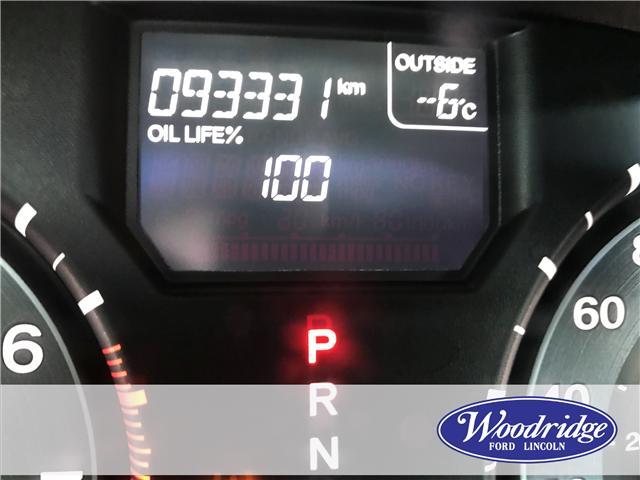 2016 Honda Odyssey EX-L (Stk: 17129) in Calgary - Image 23 of 23