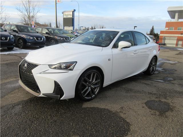 2017 Lexus IS 300 Base (Stk: 8454) in Okotoks - Image 21 of 27