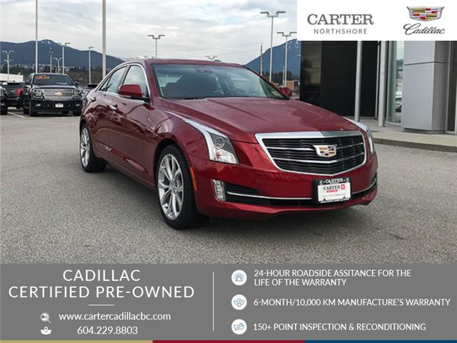 2015 Cadillac ATS 3.6L Performance (Stk: 8D65001) in North Vancouver - Image 1 of 26