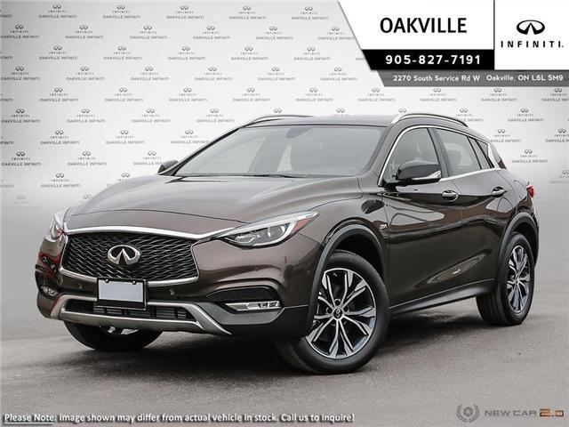 2018 Infiniti QX30  (Stk: Q18175) in Oakville - Image 1 of 23