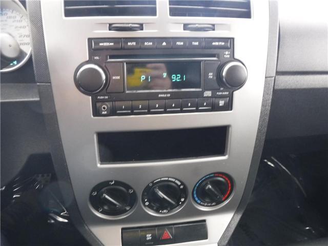2008 Dodge Caliber SRT4 (Stk: ST1638) in Calgary - Image 17 of 26