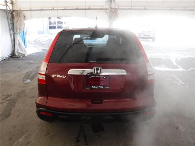 2008 Honda CR-V EX-L (Stk: ST1614) in Calgary - Image 7 of 24
