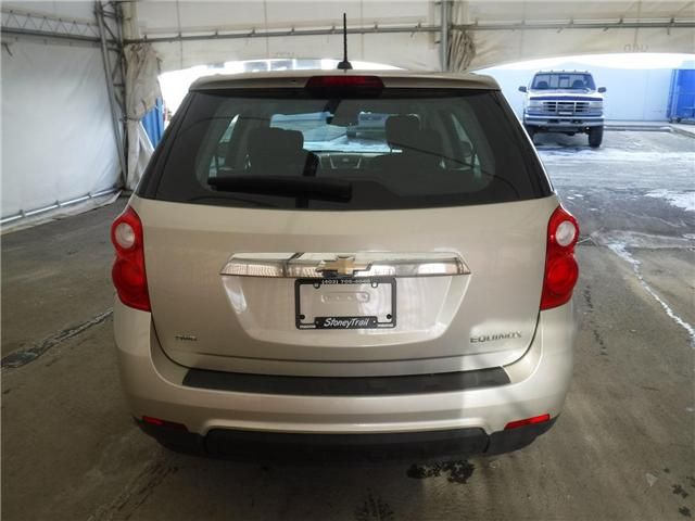 2015 Chevrolet Equinox LS (Stk: S1624) in Calgary - Image 7 of 24