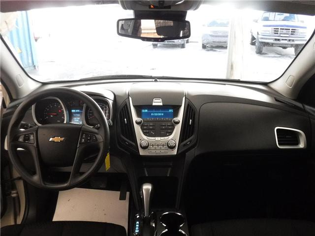 2015 Chevrolet Equinox LS (Stk: S1624) in Calgary - Image 19 of 24