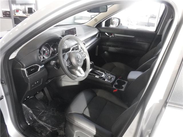 2019 Mazda CX-5 GS (Stk: M1938) in Calgary - Image 4 of 5