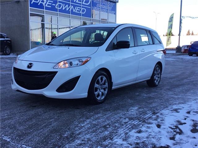 2014 Mazda 5 GS (Stk: E0175520) in Calgary - Image 1 of 22