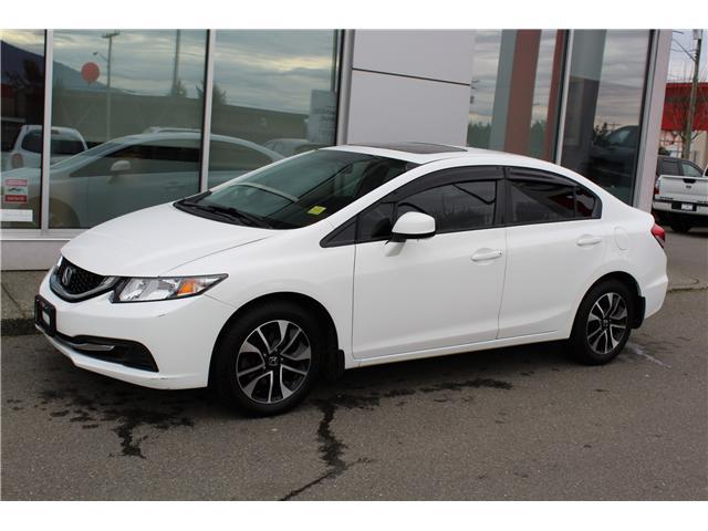 2013 Honda Civic EX (Stk: 8Q9460A) in Nanaimo - Image 1 of 9