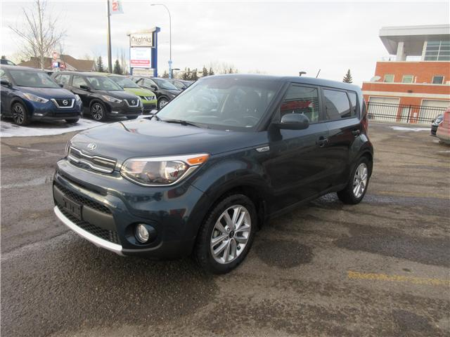 2018 Kia Soul  (Stk: 8297) in Okotoks - Image 15 of 21