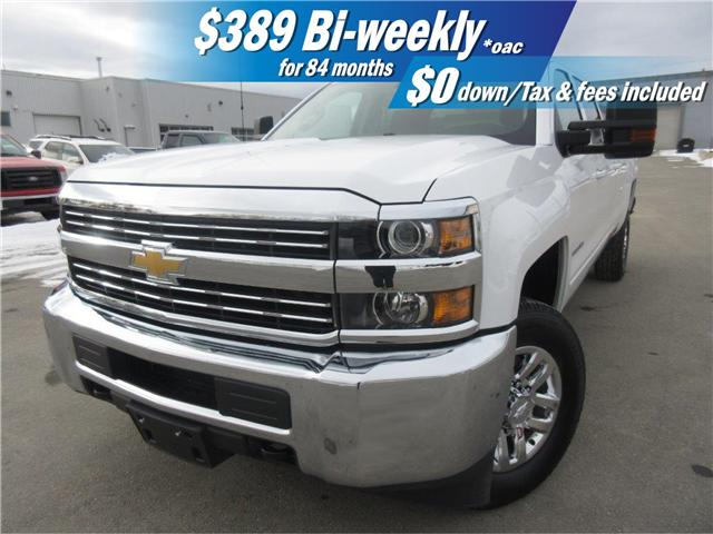 2018 Chevrolet Silverado 3500HD LT (Stk: 61819) in Cranbrook - Image 1 of 17