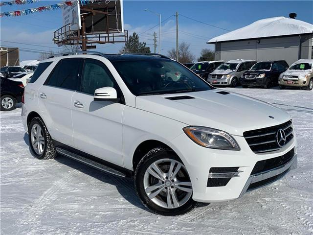 2015 Mercedes-Benz M-Class Base (Stk: 577918) in Orleans - Image 5 of 30