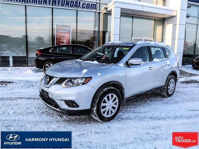 2016 Nissan Rogue  (Stk: P741B) in Rockland - Image 1 of 20