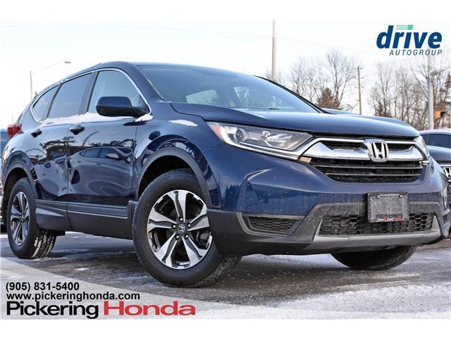 2017 Honda CR-V LX (Stk: P4523) in Pickering - Image 1 of 22