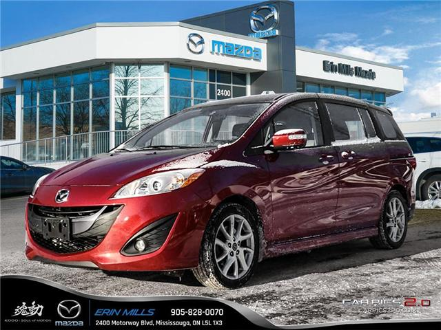 2015 Mazda 5 GT (Stk: P4450) in Mississauga - Image 1 of 19