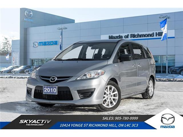 2010 Mazda Mazda5 GS (Stk: P0349) in Richmond Hill - Image 1 of 18
