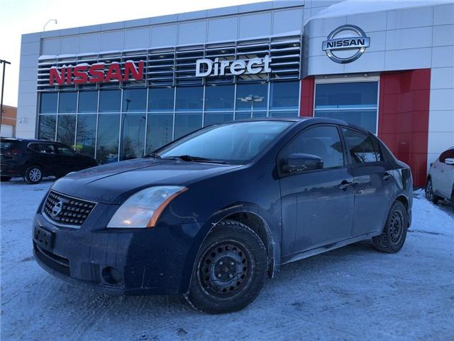 2009 Nissan Sentra 2.0 - AS IS ONLY (Stk: P0601A) in Mississauga - Image 1 of 13
