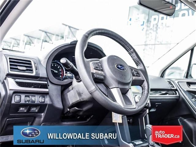 2018 Subaru Forester 2.5i | LIMITED | LEATHER | SUNROOF | NAVI (Stk: 18D64) in Toronto - Image 12 of 27