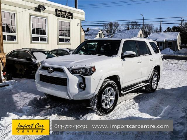 2017 Toyota 4Runner SR5 JTEBU5JR5H5407345 407345 in Ottawa
