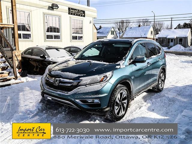 2016 Honda CR-V Touring (Stk: 800183) in Ottawa - Image 1 of 28