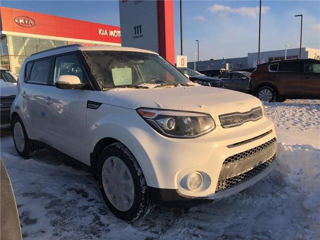 2019 Kia Soul EX+ (Stk: 19041) in Stouffville - Image 4 of 5