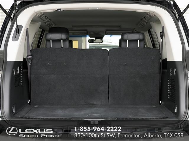 2017 Infiniti QX80 Limited 7 Passenger (Stk: LUB0028) in Edmonton - Image 7 of 22