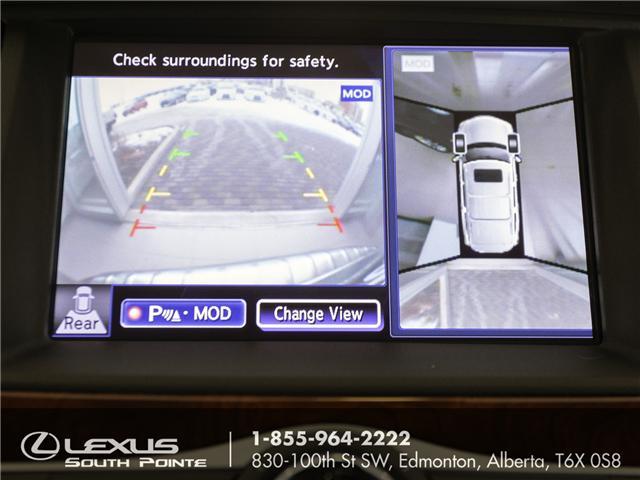2017 Infiniti QX80 Limited 7 Passenger (Stk: LUB0028) in Edmonton - Image 14 of 22