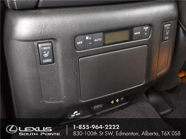 2017 Infiniti QX80 Limited 7 Passenger (Stk: LUB0028) in Edmonton - Image 21 of 22