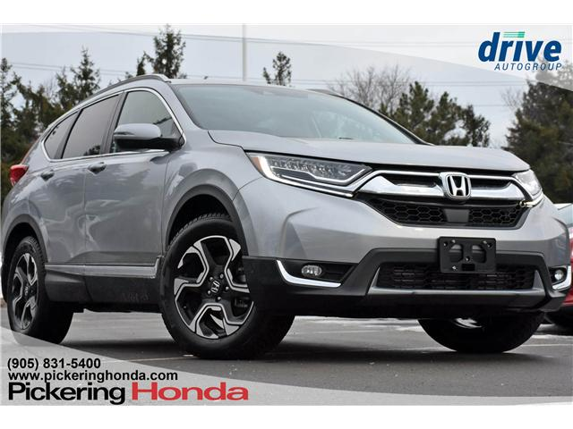 2018 Honda CR-V Touring 2HKRW2H95JH125388 P4647 in Pickering
