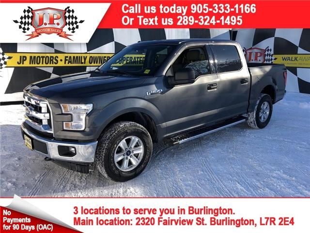 2017 Ford F-150 XLT (Stk: 46203) in Burlington - Image 1 of 24