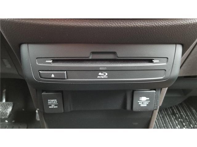 2019 Honda Odyssey Touring (Stk: 19018) in Kingston - Image 28 of 30