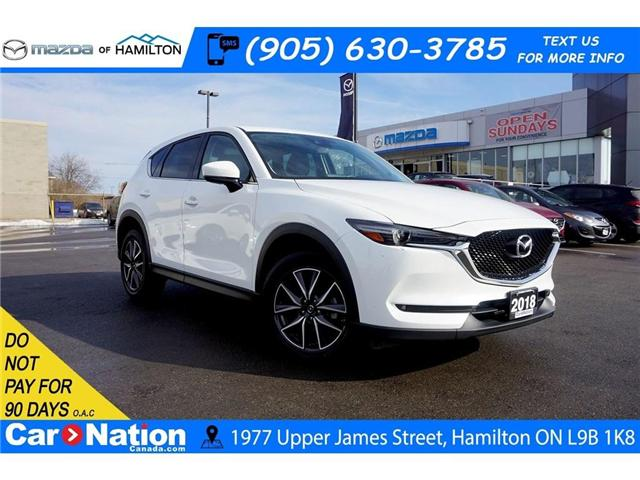 2018 Mazda CX-5 GT (Stk: HR733) in Hamilton - Image 1 of 30