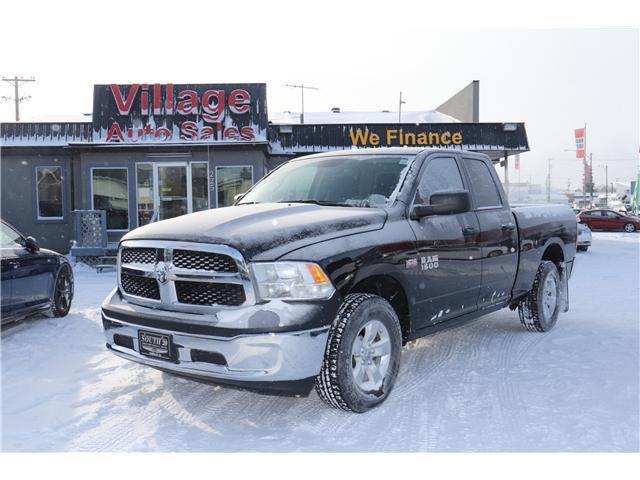 2017 RAM 1500 ST (Stk: P36096) in Saskatoon - Image 1 of 29