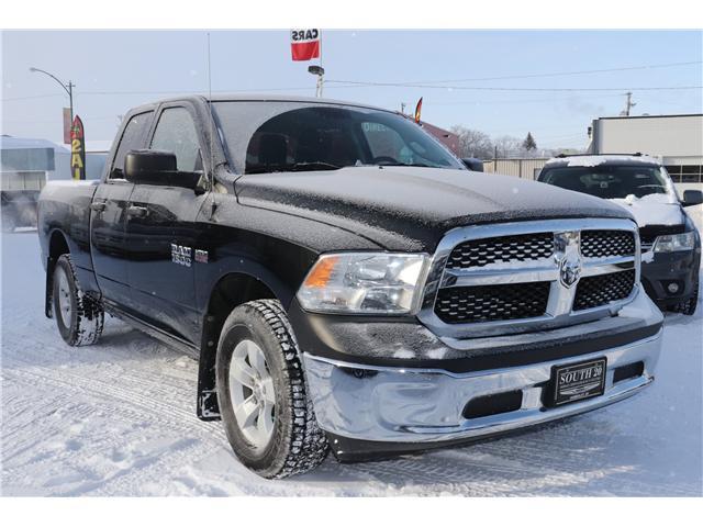 2017 RAM 1500 ST (Stk: P36096) in Saskatoon - Image 4 of 29